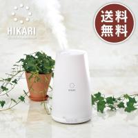 ■商品名 超音波式加湿器 HIKARI ヒカリ AHD-130 ホワイト 品番:AHD-130-WH...
