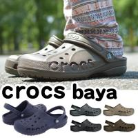 CROCSは、あらゆるシーンでの履き心地を細部まで追求した靴を開発。  「クロスライト」素材を使用...