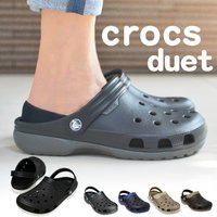 CROCSは、あらゆるシーンでの履き心地を細部まで追求した靴を開発。  「クロスライト」素材が抜群...