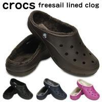 ■商品名 Crocs クロックス フリーセイル ラインド クロッグ freesail lined c...