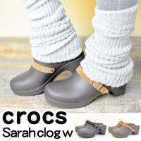 ■商品名:Crocs Sarah clog w サラ クロッグ W  ■ポイント: 「クロックス」の...