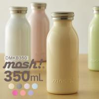 牛乳瓶をモチーフにしたかわいい外観のマグボトルです。 Swellにも似た首の細いタイプ。 ステンレス...