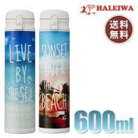 ■商品名 プレミアムハレイワ ワンタッチボトル 600ml 品番:HPBOB600  ■ポイント ス...