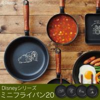 ■商品名 ミニフライパン20cm ディズニー Disneyシリーズ WDMP20 品番:WDMP20...