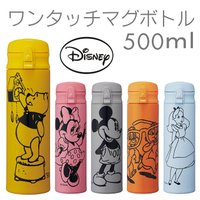 ■商品名 ディズニー Disney ワンタッチマグボトル 水筒 500ml 品番:WDOB500MK...