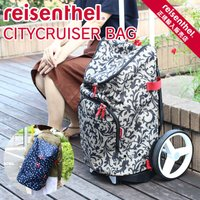 ■商品名:ライゼンタール シティクルーザーバッグ CITYCRUISER BAG  ■ポイント: 大...