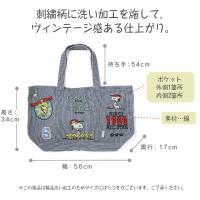ルートート スヌーピー グランデ SC.GRANDE刺繍 PEANUTS‐3C