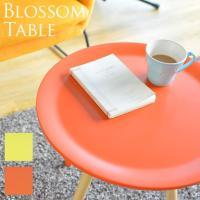 ■商品名:テーブル BLOSSOM TABLE WKT214  ■ポイント: おしゃれなカフェの荷物...