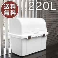 ■商品名 トラッシュコンテナ SP ホワイト リッチェル H1507 大型ゴミ箱 品番:H1507 ...