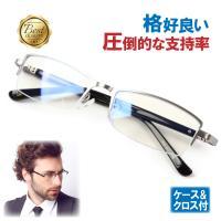 超軽量21g 伊達メガネ ブルーライトカット メガネ PCメガネ メンズ 形状記憶 デザイナーズ ファッション UVカット 眼鏡 ハーフリム おしゃれ メガネケース付