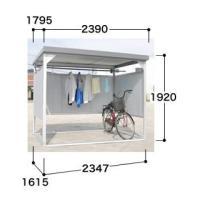 ■屋根寸法 : 幅2390×奥行1795×高さ1920mm ■土台寸法 : 幅2347×奥行1615...