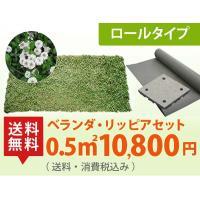 綺麗な白い花が咲くマットをロール状に巻いてお届けします。  ガーデニングにも利用できて、簡単に花壇や...