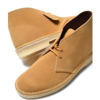 ■状態 新品・箱あり ■商品説明 クラークスの定番デザートブーツです。 なんといっても上質の皮で履き...