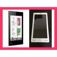 商品概要   商品名 【新品】koboArc 7インチ 32GB 電子ブックリーダー B K107-...