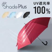 ■サイズ:120(傘を広げた時の最大直径が約120cm) ■重量:約465g (カラーによる±5g ...