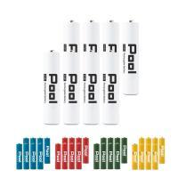 エネループ をこえる  充電池 充電式電池 単4電池 繰り返し使える 8本セット 防災グッズ ニッケル水素電池 カラフル (ネコポス送料無料) 予約販売