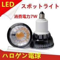 LED 電球 ライト LED電球 LEDライト LED電球E11 LEDハロゲン電球E11 調光器対...