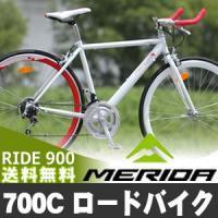 【送料無料】人気のメリダ(MERIDA)ロードバイクです。ディープリム、ブルホーン、シマノ12段変速...