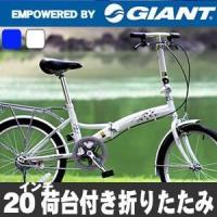 【送料無料】 【自転車名称】  MOMENTUM CONWAY1.0 【材質】フレーム:スチール リ...