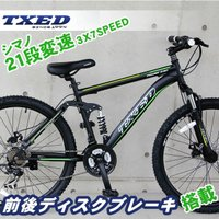 【送料無料】ディスクブレーキ、Wサスペンション、シマノ製21段変速のマウンテンバイク MTB 自転車...