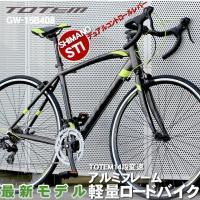 【フレーム】アルミフレーム 【カラー】ブラック 【サイズ】480mm 【重量】10.8kg 【変速】...