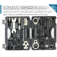 BIKE HAND バイクハンド YC-721 ツールキット シマノホローテックII / BB900...