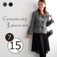 スーツ ママ 入学 式