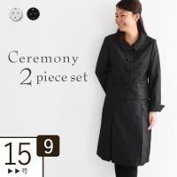 【送料無料】 セレモニー ピンドットスーツ 2点セット スカートスーツ/卒業式 卒園式 入学式 入園...