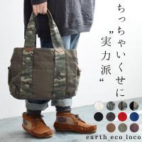 バッグ 本革使い キャンパス マザーバッグ M 帆布 鞄 マザーズバッグ トートバッグ キャンバスバッグ earth_eco_loco,1720AW1201,s12a,
