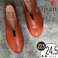 スリッポン 靴 Recipe レシピ Vカット レザーシューズ 大きいサイズ 小さいサイズ レディー...