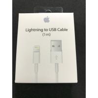 ※新品ですが、外箱に擦れやシール跡がある場合があります。  Apple純正のライトニングケーブルにな...