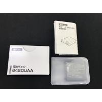 新品未使用の電池パックです。  対応機種:URBANO MOND、S003、URBANO BARON...