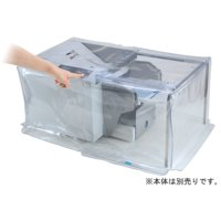 メーカー取寄せ商品【送料無料】マックス(MAX) 紙折り機 EPF-200用 防音カバー EPF−C...