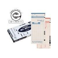 メーカー取寄せ商品 アマノ(amano) タイムカード MX・MRXシリーズ共通カード MX・MRX...
