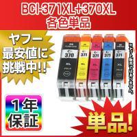 ※セット商品ではございません。個別販売となります。  下記のインクから色を選択ください。  【カラー...