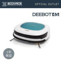 ちっちゃくても多機能の本格派ロボット掃除機 DEEBOT D45 ■コンパクトデザイン 一人暮らしや...
