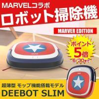 Marvel 『シビル・ウォー/キャプテン・アメリカ』の公開を記念して、MARVELとのコラボ商品を...
