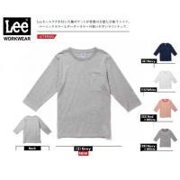 Lee Tシャツ 七分袖 ポケット付き BMLCT29002K XS〜XXL 男女兼用 綿100%