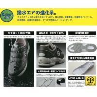 安全靴 撥水抗菌マジックエアスニーカー ドンケルWO11Mホワイト