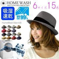 ■品番:000625  ■品名:Home Wash Mannish  ■参考上代:3300円(税抜)...