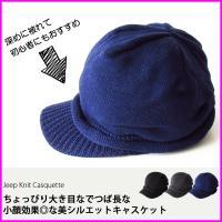 つば付きニット帽 メンズ レディース ニット帽 帽子 大きい ブランド グレー ツバ付き ワッチ 大...