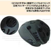 医療用帽子 オーガニックコットン メンズ 帽子 レディース ニット帽 日本製 抗がん剤 コットン 大きいサイズ○