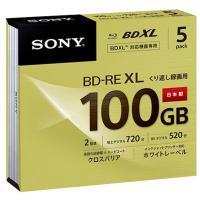 大容量「BDXL™」対応。