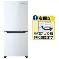 【右開き】130Lファン式冷凍冷蔵庫。