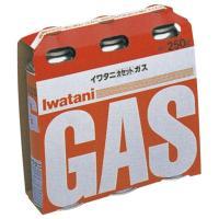 カセットガス3本セット。こちらの商品は航空便利用が出来ないため、沖縄・離島等へのお届けには通常よりお...