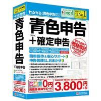 白色申告にも対応!簡易簿記10万円控除がかるがるできる!