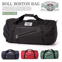 超大容量のロールボストンバッグ。 大きいのはもちろん、デザインもお洒落。 旅行はもちろん、アウトドア...