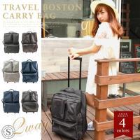 シンプルなデザインで使いやすいキャリーカート ポケットも充実しており収納力抜群です 軽量なので、旅行...