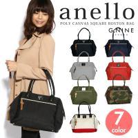 ガマ口バッグでお馴染の大人気バッグブランド『anello / アネロ』の取扱を開始しました。 ガマ口...