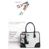 スカーフ ストール レディース バッグ に結んで いつものバッグが違う雰囲気に 総柄スカーフ gnine edita